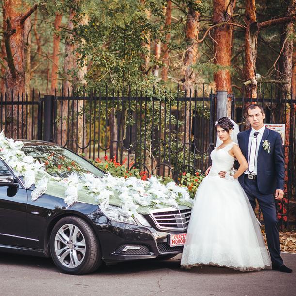 Find the best wedding car 2